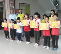 远洋体育永益小学慈善活动