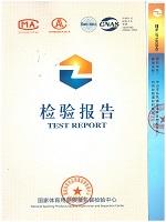 国家体育用品质量监督检测-自结纹检测报告
