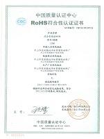 CQC认证(混合式)