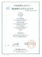 CQC认证(硅pu)