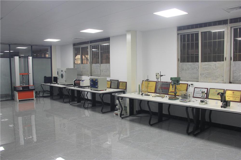 远洋体育检测中心