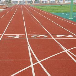 贵州新天地校区塑胶跑道