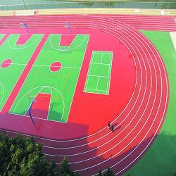 淮南第二中学混合型塑胶跑道