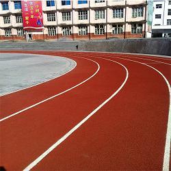 南宁市清川小学透气型塑胶跑道