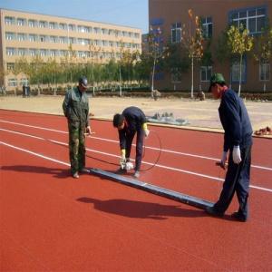 贵州六盘第二小学混合型塑胶跑道