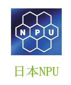 远洋体育体育合作品牌--日本人NPU
