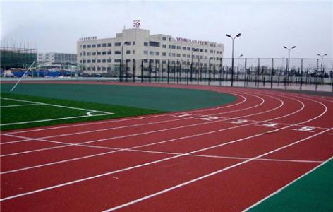 复合型跑道维护以及保养方法