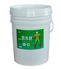 远洋体育丙烯酸防水材