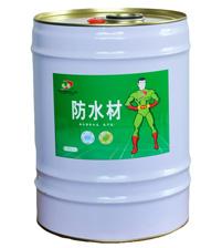 透气型塑胶跑道防水材材料